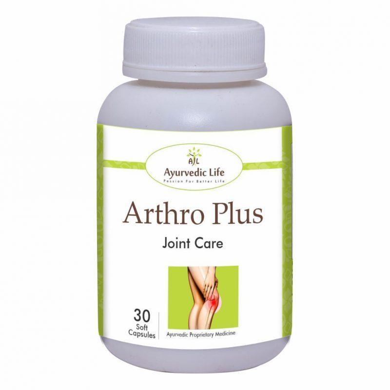 arthro plus 30 capsules - ALF3060