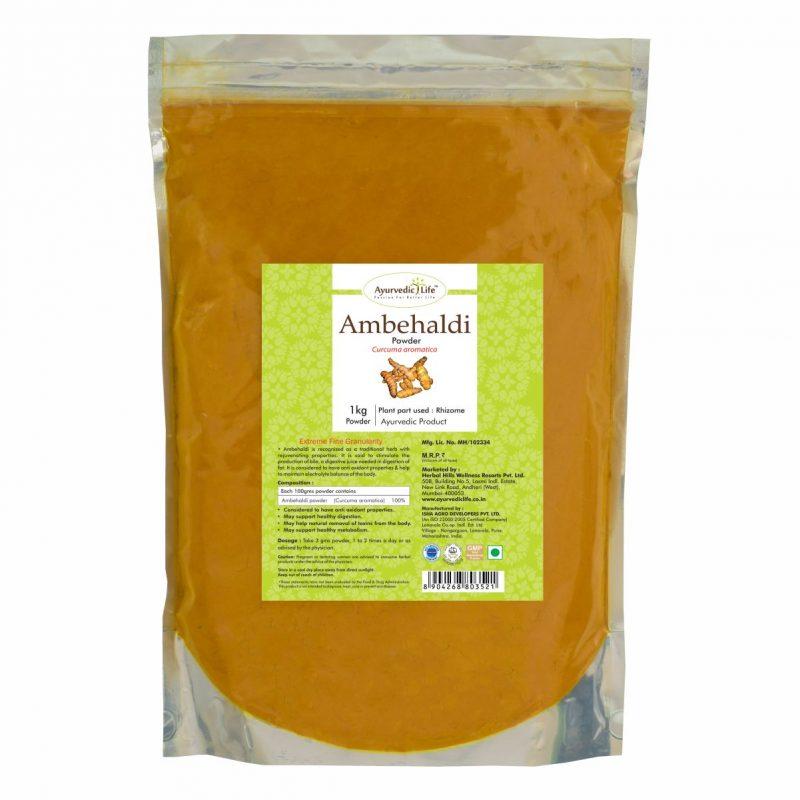 ambehaldi powder 1 kg - ALF3521