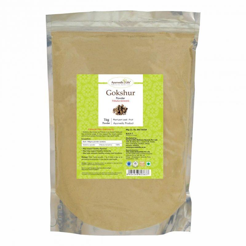 gokshur powder 1 kg - ALF3637