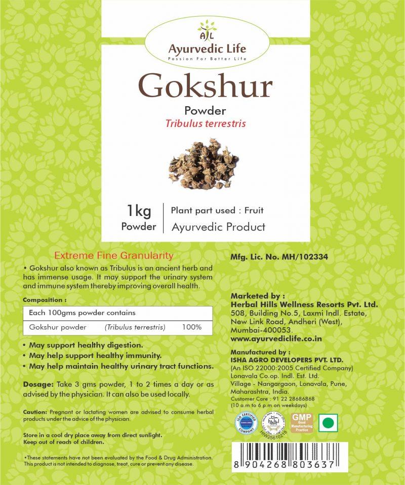 gokshur powder 1 kg - label