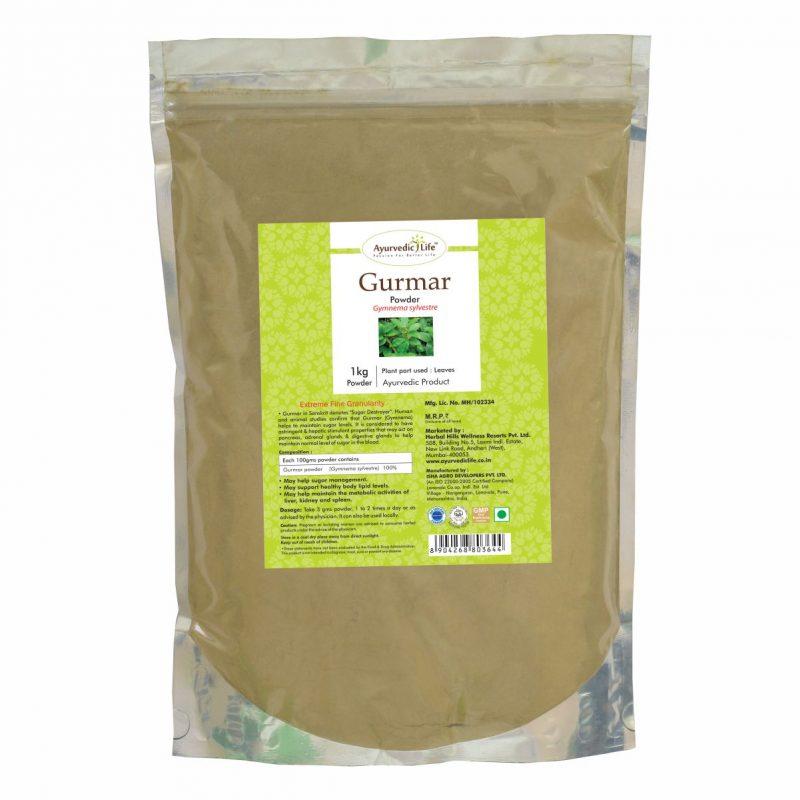 gurmur powder 1 kg - ALF3644