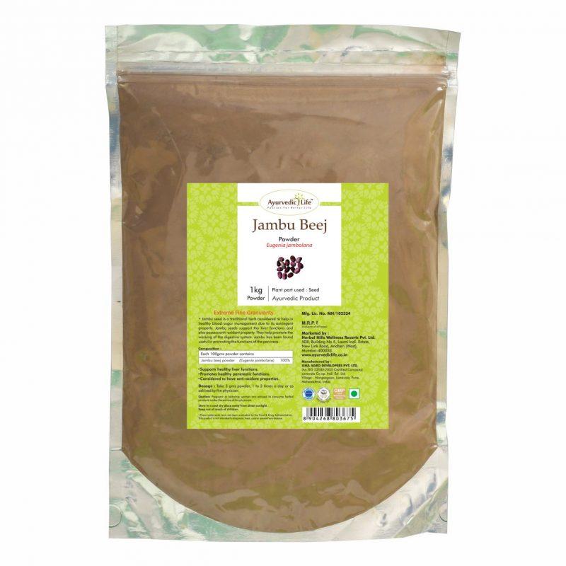 jambubeej powder 1 kg - ALF3675
