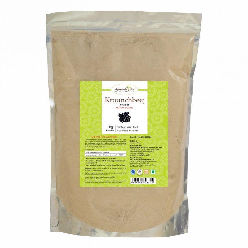 krounchbeej powder 1 kg - ALF3705