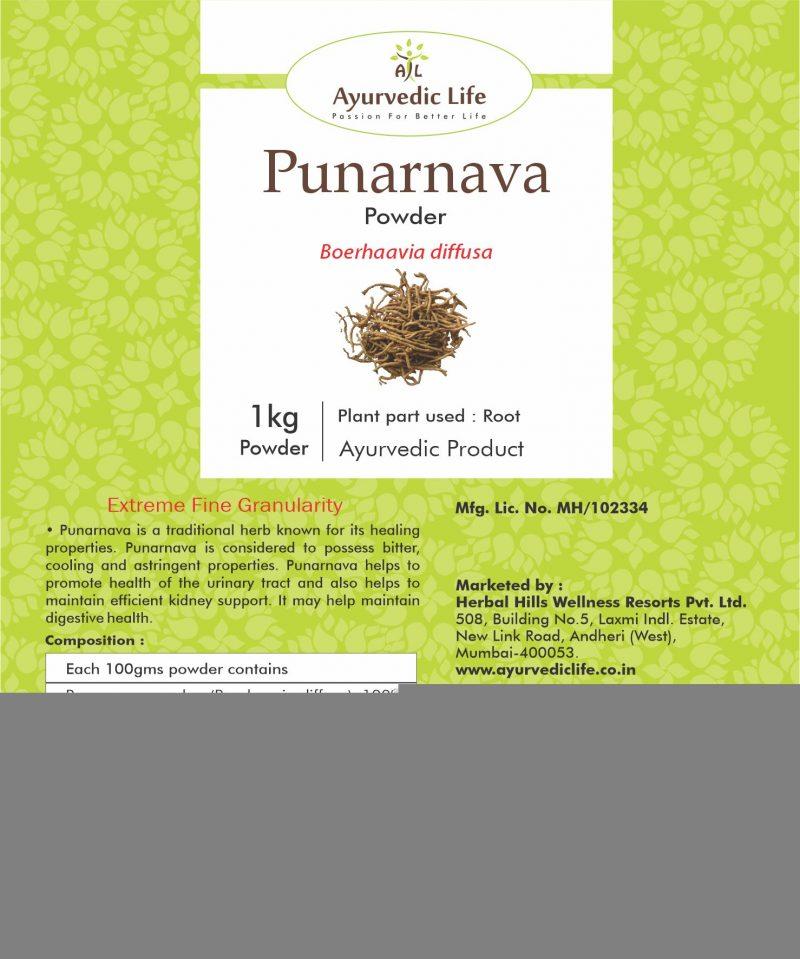 punarnava powder 1 kg - label