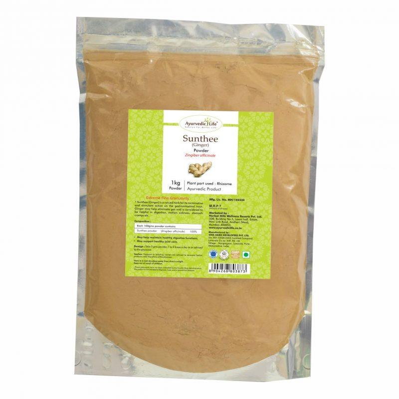 sunthee powder 1 kg - ALF3873