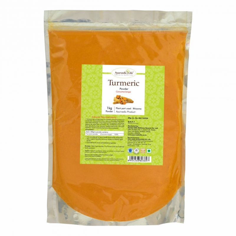 turmeric powder 1 kg - ALF3897