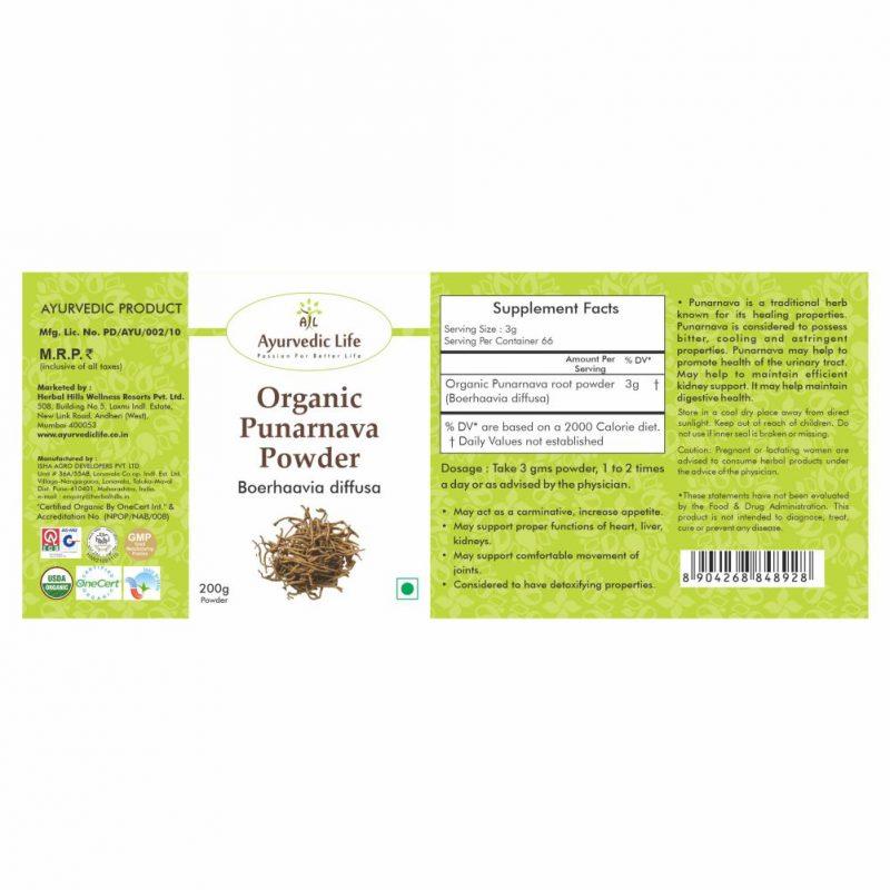 Organic punarnava powder 200 gm - label