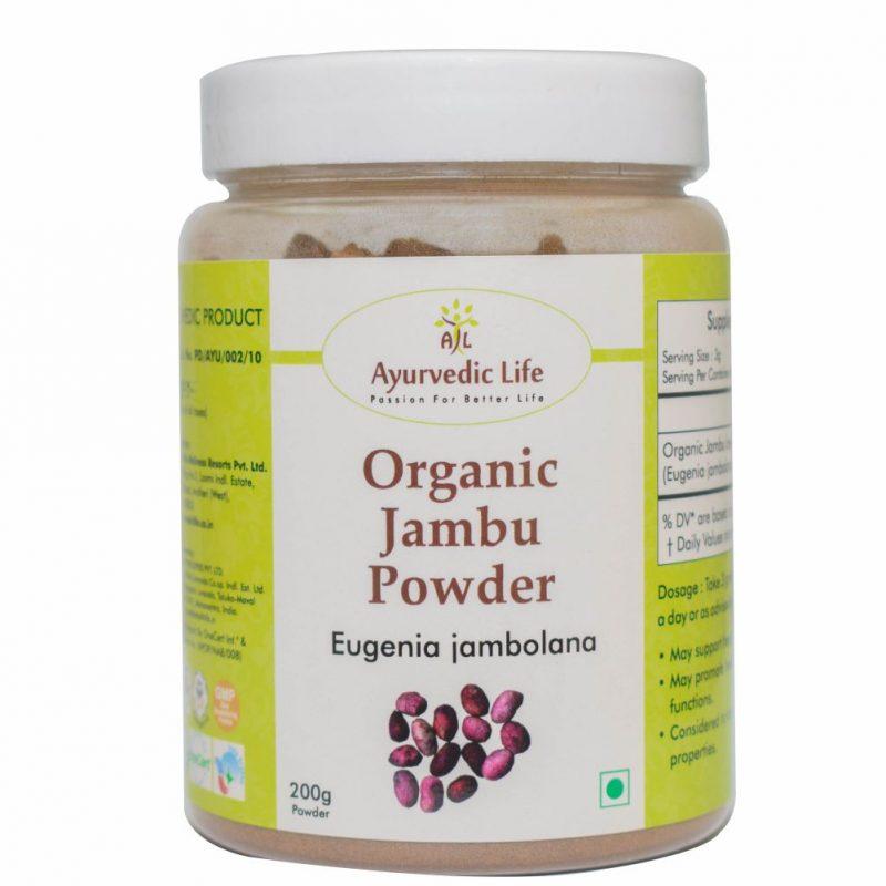 Organic jambu powder 200 gm - ALF8942