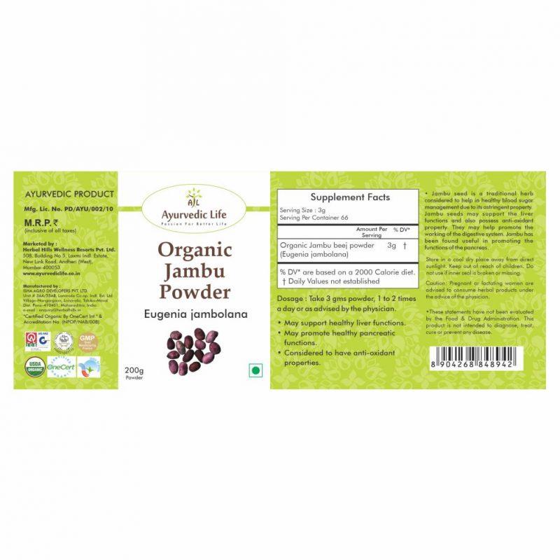 Organic jambu powder 200 gm - label