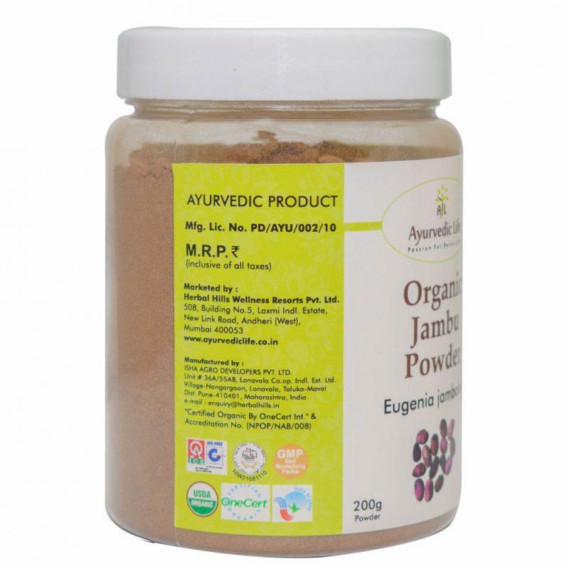 Organic jamunbeej powder 200 gm - bottle 1