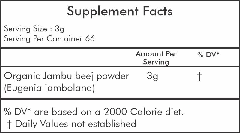 Organic jambu powder 200 gm - ingredient