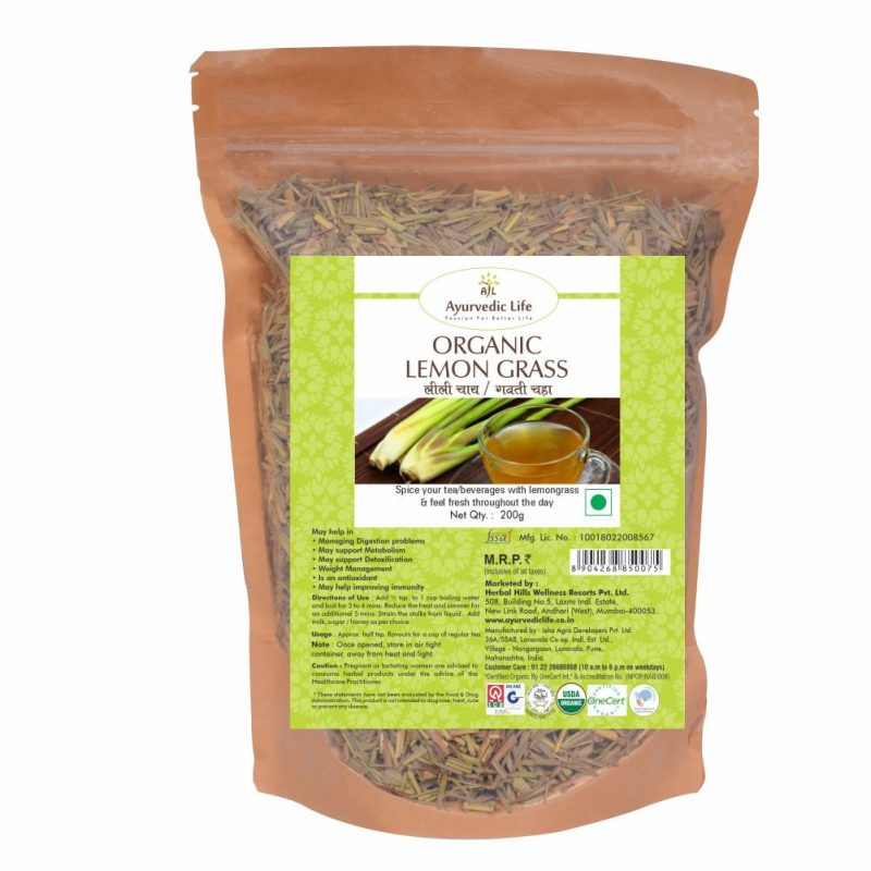 Organic lemon grass 200 gm - ALF0075