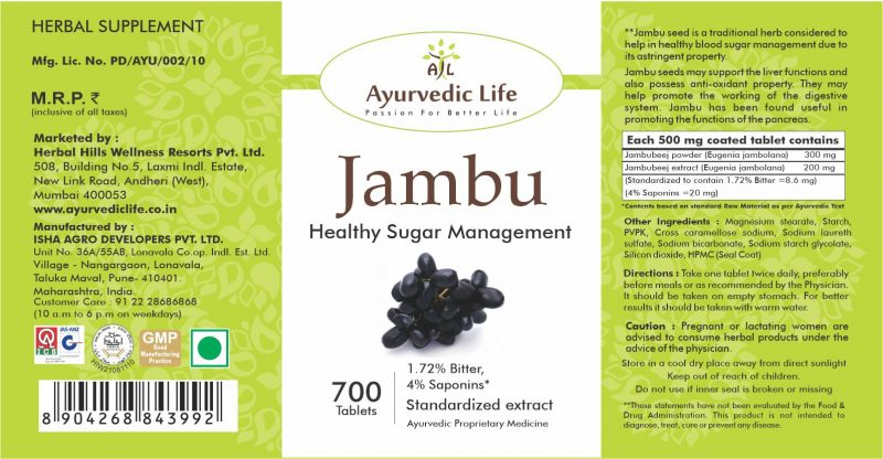 Jambu 700 tablet - label