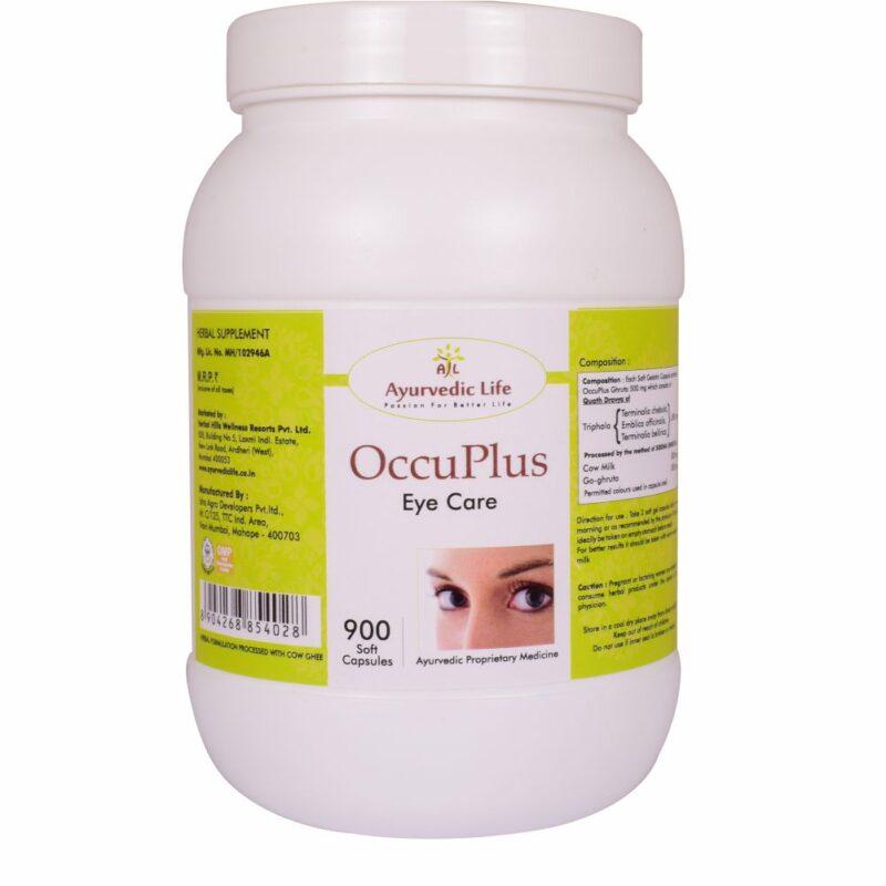 occuplus 900 capsule - ALF4028